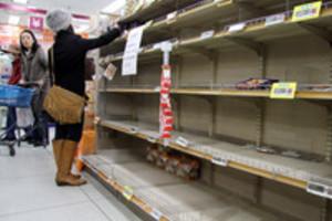 Η ιαπωνική κρίση θα συνεκτιμηθεί από την ΕΚΤ