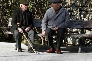 Σεκιούριτι για ανήλικους και ηλικιωμένους