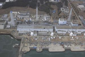 Διεθνής διάσκεψη για την πυρηνική ασφάλεια