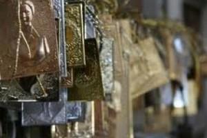 Αφαίρεσαν λειψανοθήκη από Ιερό Ναό