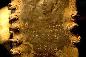 Το πρώτο πορτραίτο του Χριστού;