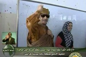 Επίσκεψη Καντάφι σε σχολείο της Τρίπολης