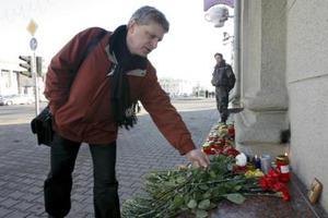 Θανατική ποινή (;) για τους υπόπτους στο Μινσκ