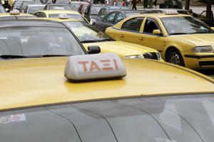 Συνταξιούχος αστυνομικός ο άτυχος ταξιτζής