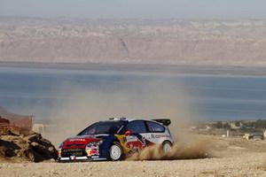 WRC: Ακυρώνεται το πρώτο σκέλος της Ιορδανίας