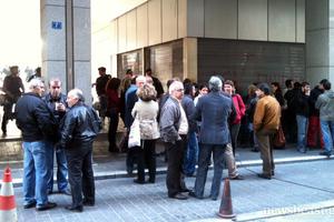 Πανεπιστημονική εκδήλωση έξω από το υπουργείο Οικονομικών