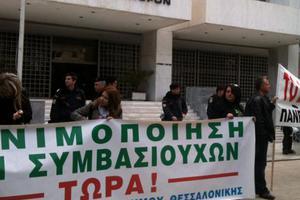 Στις θέσεις τους επιστρέφουν προσωρινά 307 συμβασιούχοι του δήμου Θεσσαλονίκης