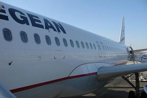 Η Aegean προφέρει νέα δυνατότητα Αναβάθμισης Θέσης