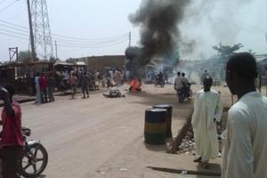 Έκρηξη βόμβας σκορπά το θάνατο στη Νιγηρία