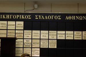 Τι απαντούν οι δικηγόροι της Αθήνας σε δικαστές και εισαγγελείς