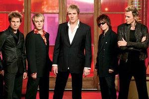 Οι Duran Duran παίζουν... Lady Gaga