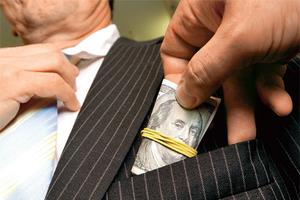 Συνέδριο για τη διαφθορά από τη Διεθνή Διαφάνεια- Ελλάς