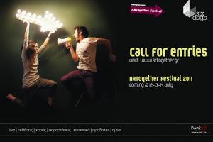 Τον Ιούλιο το 4o ARTogether Festival
