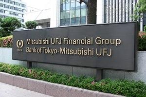 Η Mitsubishi σταματά την παραγωγή αυτοκινήτων στις ΗΠΑ