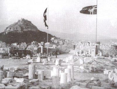 nazi%202 Σαν σήμερα το 1941 οι Γερμανοί εισέβαλαν στην Αθήνα