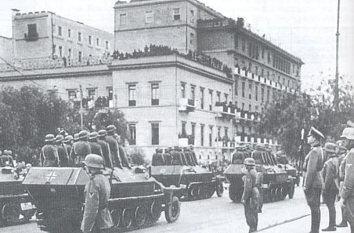 nazi%205 Σαν σήμερα το 1941 οι Γερμανοί εισέβαλαν στην Αθήνα