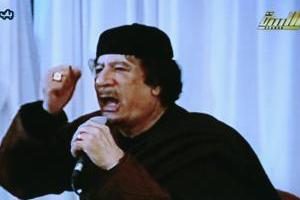Ο Καντάφι πρέπει να παραιτηθεί