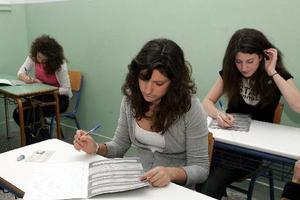 Το χρονοδιάγραμμα για τις πανελλήνιες εξετάσεις