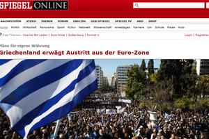 «Οι Έλληνες ζήτησαν έκθεση για πιθανή έξοδο από το ευρώ»