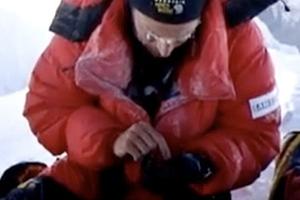 Επιχείρηση σωτηρίας για ορειβάτη στο Πάπιγκο