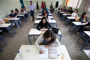 Δωρεάν μαθήματα σε άπορους ή οικονομικά αδύναμους μαθητές