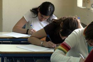 Διευκρινίσεις του υπουργείου Παιδείας για τις πανελλαδικές