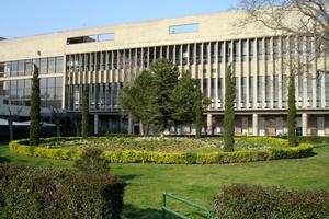 Σύσφιξη σχέσεων Αριστοτελείου Πανεπιστημίου με την Αλβανία