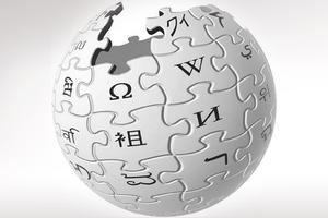 Εκδήλωση για την ελληνική «Βικιπαίδεια»