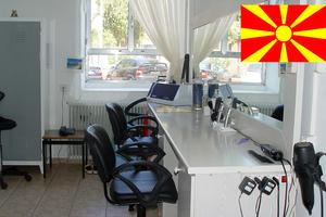 Στα Σκόπια ακόμα και για κούρεμα οι Έλληνες