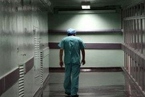 «Tα νοσοκομεία οι πιο διεφθαρμένοι χώροι στην Ελλάδα»
