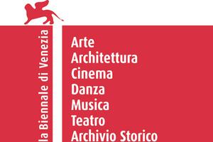 Τον Ιούνιο έρχεται η φετινή διεθνής έκθεση τέχνης