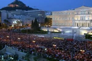 Έγινε της... Ισπανίας σε όλη την Ελλάδα