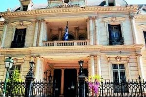 Προς αναστολή η απόφαση έξωσης του Κρατικού Ωδείου Θεσσαλονίκης