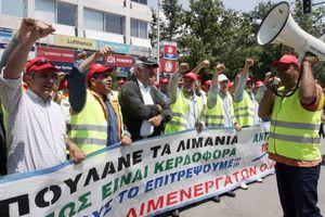 Καταγγελίες των εργαζομένων στον ΟΛΘ για εργασιακά ζητήματα