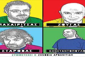 Τέσσερις ξεχωριστοί μουσικοί ενώνουν τις φωνές τους
