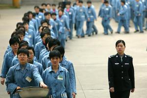Έκκληση της Διεθνούς Αμνηστίας στο Πεκίνο