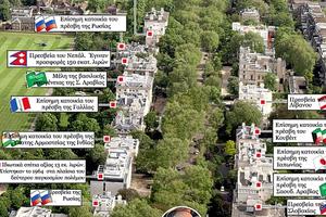 Η ακριβότερη γειτονιά του Λονδίνου