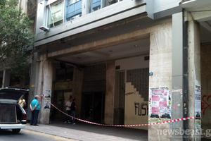 Κλειστή η Χαριλάου Τρικούπη λόγω ύποπτου αντικειμένου