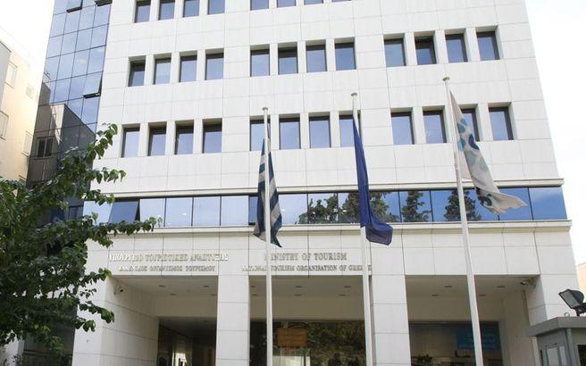 Το υπουργείο Τουρισμού μετακομίζει στην Ομόνοια - Στο 1 εκατ. ευρώ το κέρδος ετησίως