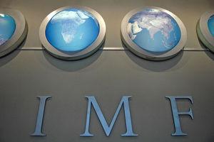 Επίθεση «πειρατών» περιμένει το ΔΝΤ