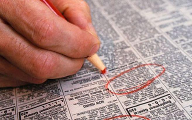 «Μάχη» για το δημόσιο, υποβλήθηκαν 21.020 αιτήσεις για 257 θέσεις