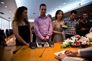 Πολιτικός γάμος σε σύστημα... Braille