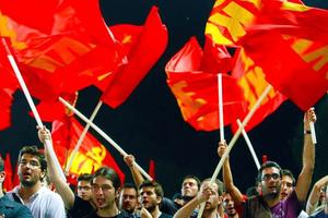 Αντιιμπεριαλιστικό διήμερο του ΚΚΕ στο Ναύπλιο