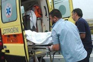 Αυτοκίνητο παρέσυρε πεντάχρονη στη Λαμία