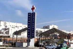 «Υποδοχή» Γεωργιάδη στη Θεσσαλονίκη