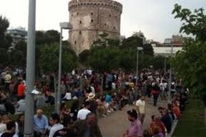 Αλληλεγγύη στους διαδηλωτές της Αθήνας