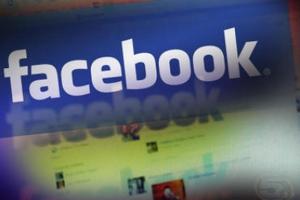 Πάνω από τρία εκατ. οι χρήστες του facebook στη Ρουμανία