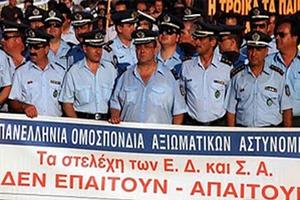 Συγκέντρωση ενστόλων την ερχόμενη Τρίτη στην Αθήνα