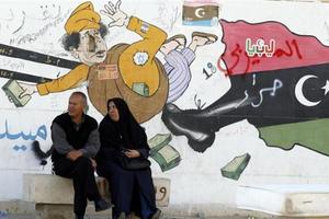 Οι γελοιογράφοι αγαπούν τον Καντάφι