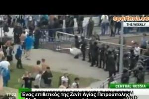 Ηλεκτροσόκ σε ποδοσφαιριστή από αστυνομικό